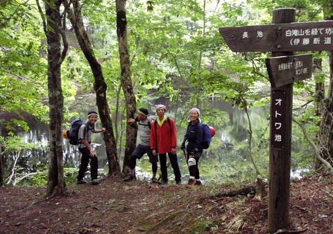 ⑭夫婦滝を眺め、オトワ池、白滝山~伊藤新道経由で下山。