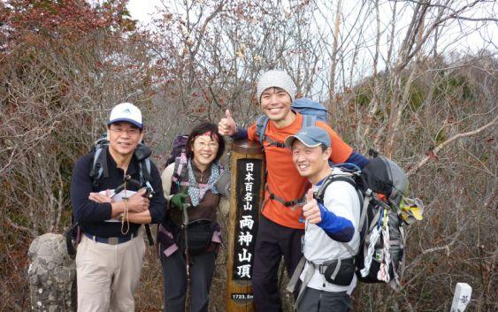 2010年11月13日(土) 両神山 八丁尾根ルート~西尾根