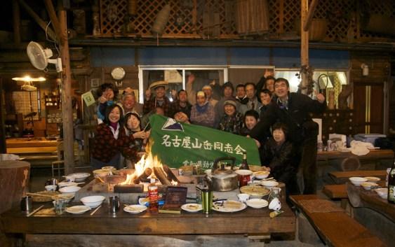 2010年11月27日 忘年会 森の自然学校 雑木林窯