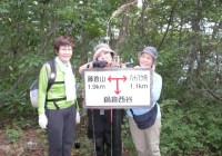 2010年10月3日 自主山行 鍋倉山(516m)、藤倉山(644m)