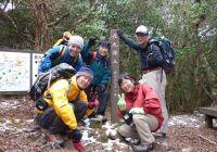 2011年1月15日(土)~16日(日) 伊豆半島~長九郎山 達磨山