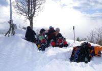 2011年1月22日 自主山行 相戸岳(671m)