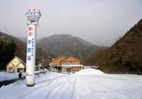 003-宇賀渓駐車場ー有料