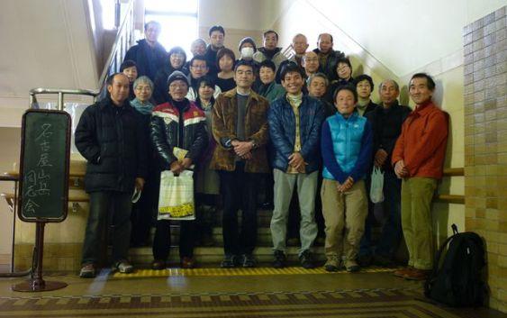 第40回 名古屋山岳同志会 年次総会