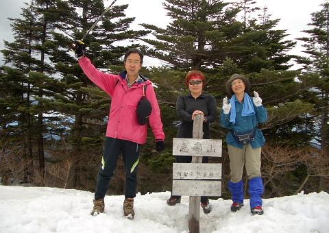 2008年4月20日4月定例山行B  恵那山(中央アルプス)