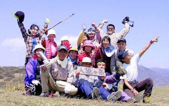 2001年4月15日(日) 4月定例山行 入道ヶ岳(鈴鹿)