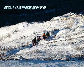 八ヶ岳 赤岳主稜と石尊稜 (4)