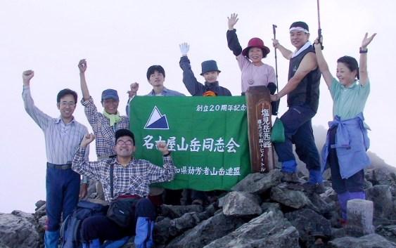 2001.8.10(金)夜~14(火) 夏合宿 塩見岳~農鳥岳~間ノ岳~北岳(南アルプス)