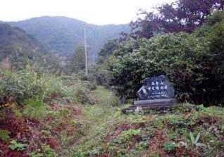 (いいじさん1111m)・高倉山(1143m)(新潟県) (2)