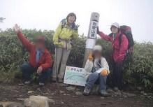 iwasuge200911200002