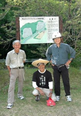 南山・クライミング(愛知県豊田市) (5)