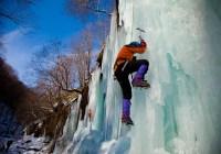 2012年2月4〜5日 自主山行 湯川 アイスクライミング