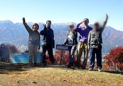 2009年11月3日(月)自主山行  高烏谷山(たかとやさん1397m)(伊那)