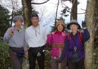 2012年12月2日 自主山行 唐塩山