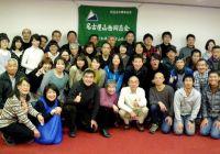 2014.3.10 第43回 名古屋山岳同志会 総会
