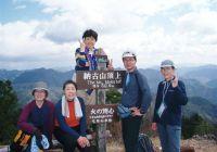 2007年4月14日(土)定例山行A  納古山(東濃)