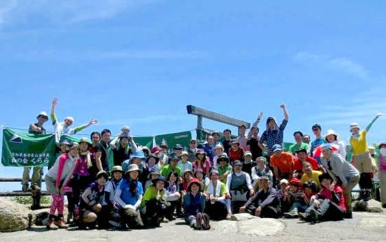 2014年6月1日 御在所岳清掃山行(1212m)中道~裏道ルート