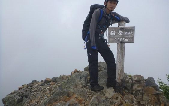 2014年8月16-17日 鋸岳~甲斐駒ヶ岳 縦走