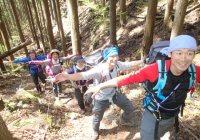 二子山(東岳1122m、西岳1165m)