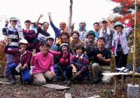 熊伏山  くまぶしやま (1653m) 2002年10月 定例山行