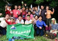 2003年6月  定例山行 矢坪ヶ岳