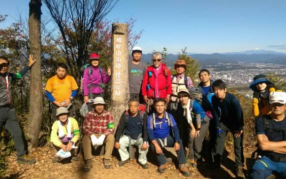 鳩吹山(313m)清掃山行