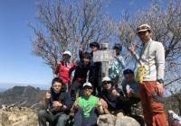 大普賢岳(1,780m)