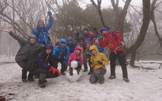 三峰山(1235.2m)