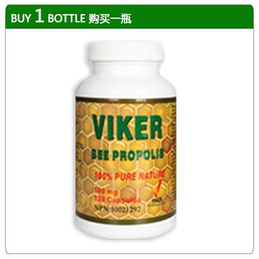 萬蜂牌巴西極品綠蜂膠 膠囊1瓶 – 加拿大VIKER公司