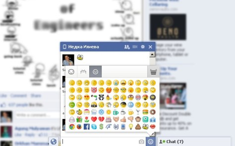 How To Get Access To All Secrect Facebook Emoticons? 2