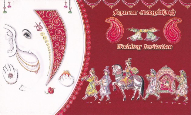 wedding cards in karachi