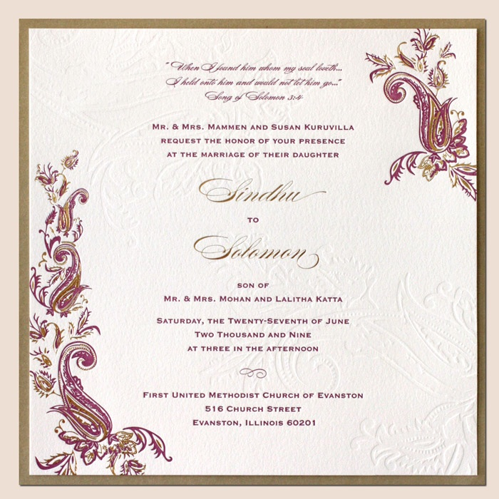 wedding invitation card with flower decor