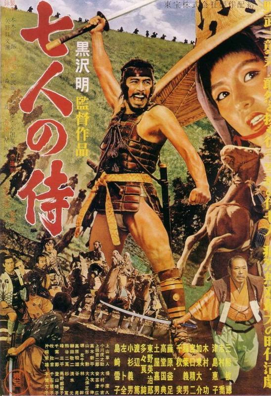 Los Siete Samuráis, de Akira Kurosawa | El Emperador Kurosawa
