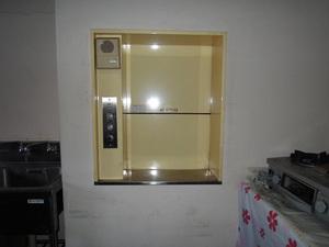 DSCN4655配膳室.JPG