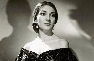 """María de Callas en el Ciclo de Cine """"Arte y Cine"""""""