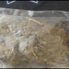 Diferentes dosis de enervantes fueron aseguradas por policía estatal; hay cuatro detenidos