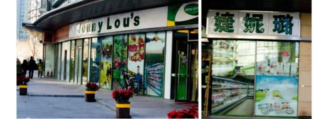 Jenny Lou's