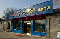 zhangzizhonglu.wine_store