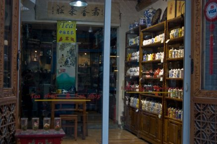 Nanluoguxiang_tea