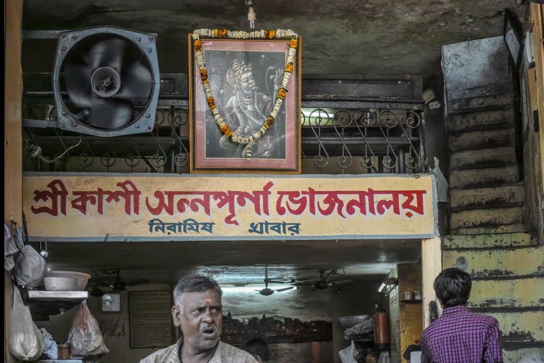 Varanasi Tirtha-19-min
