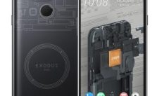 HTC Exodus 1s Price in South Africa