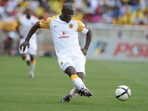 Tinashe Nengomasha (born 2 September 1982) is a Zimbabwean professional footballer who plays as amidfielder forBidvest Witsin the South AfricanPremier Soccer League.