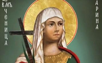 св. великомъченица Марина