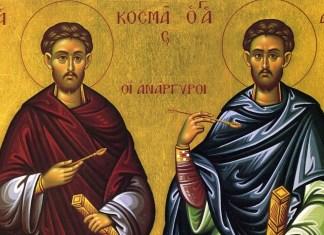 Свети Козма и Дамян Асийски