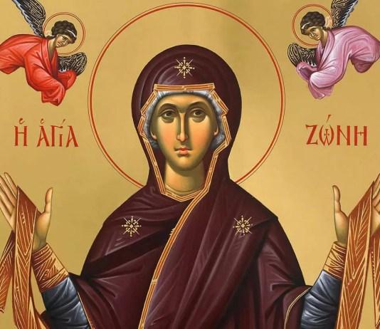 Пресвета Богородица, Св. свщмчк Киприан Картагенски, Св. Генадий Константинополски
