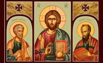 св. ап. Петър