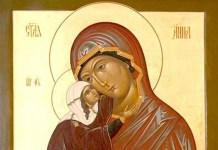св. Ана