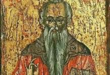 св. Дометий