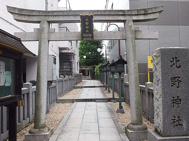 北野神社(新宿区天神町)写真