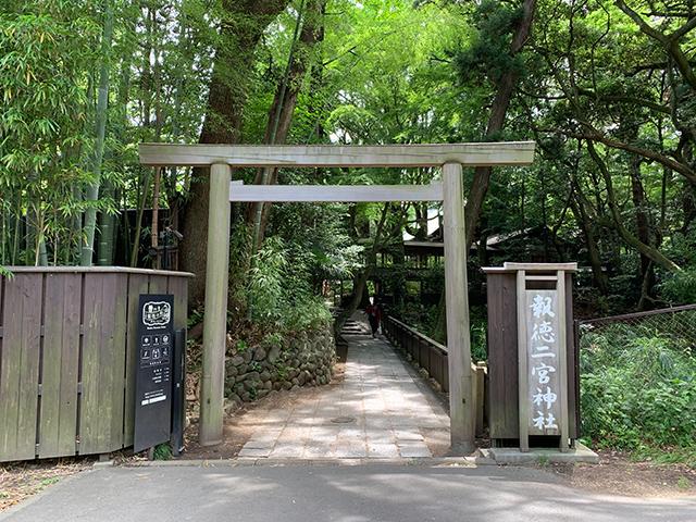 報徳二宮神社写真